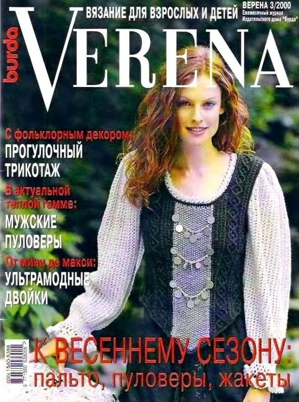 Фотографии в альбоме « Неразобранное в ВЕРЕНА », автор m ad1959  на Яндекс.Фотках
