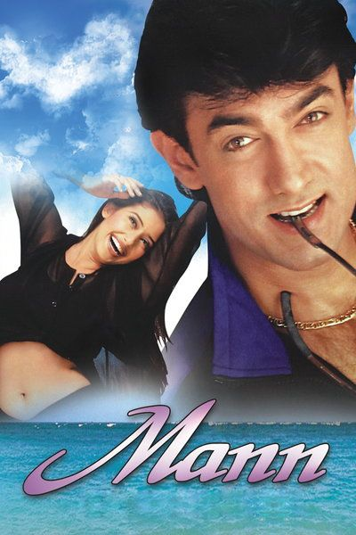 Now movie lovers from US & Canada can watch our blockbuster Hindi movie #Mann starring Aamir Khan & Manisha Koirala.  Exclusively on #Hulu. Click Here - http://www.hulu.com/mann-mind