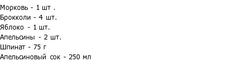 Смузи «Зеленка» / Яблоко / Фруктовые смузи / Рецепты смузи / Smoothie.ru