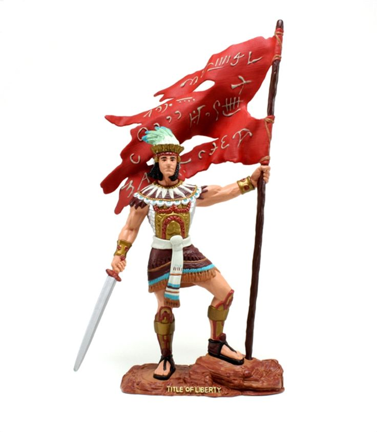 These Plastic Figurines Are Excellent For Teaching Scripture Stories And Values To Young Children Captain Moroni Became The Commander Of Nephite Army