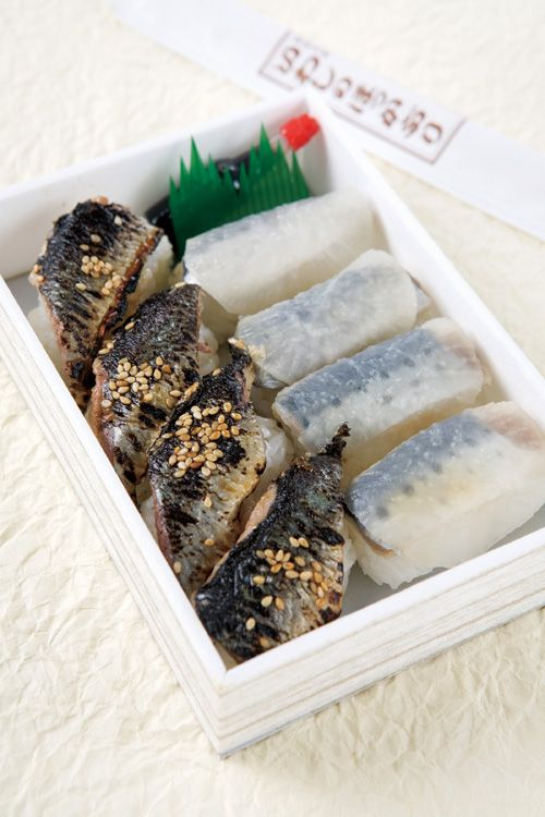 炙り秋刀魚といわしのほっかぶり寿司 北海道 (駅弁)