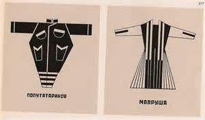 Varvara Stepanova-Designer