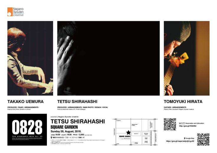 "Flyer Design ""0828 - TETSU SHIRAHASHI ""THE AVENGERS FÊTE Vol. 03"" @ SQUARE GARDEN."" http://goo.gl/HQbNbl"
