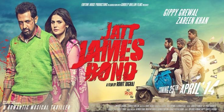 Jatt James Bond (2014)
