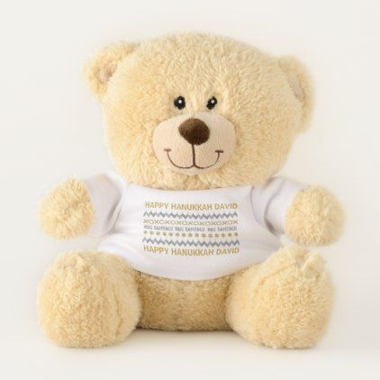 "Hanukkah Teddy Bear ""Hug Sameach"" - diy cyo personalize design idea new special custom"
