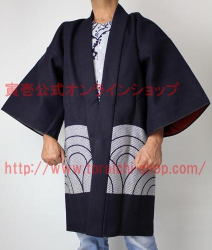 0001-606 TORAICHI(Japan) Sashiko Hanten