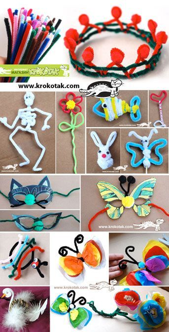 What Can We Make from PIPECLEANERS: