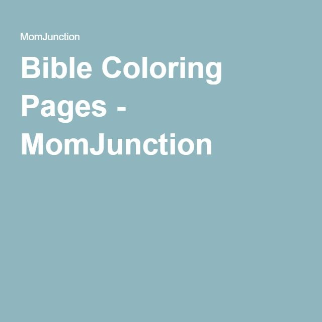 Bible Coloring Pages - MomJunction