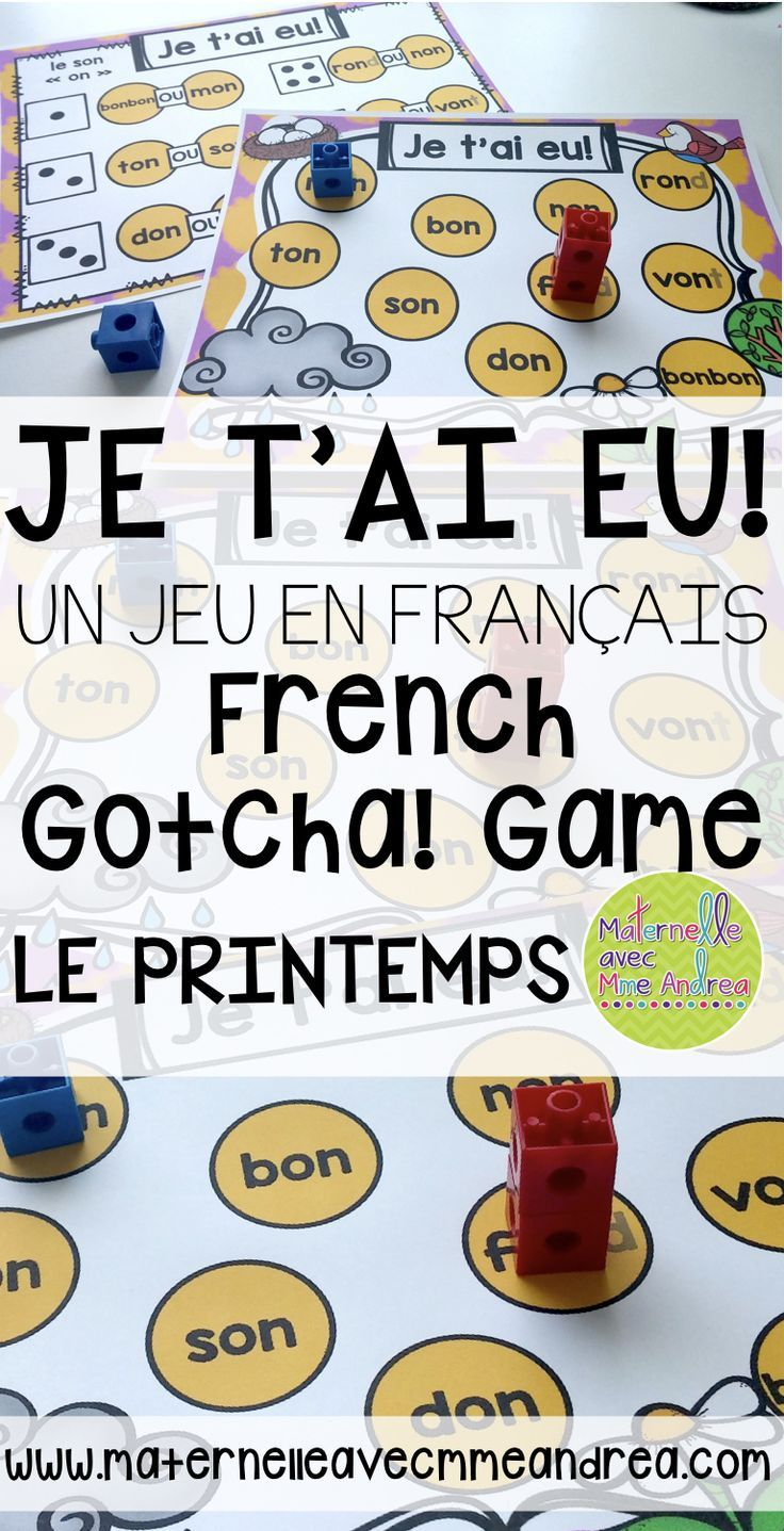 Je t'ai eu! is a fun way to get your students to practice just about any skill you like! Includes game boards to practice vocabulary, letter names/sounds, sight words, « sons composés » (ou, on, oi), and a couple of EDITABLE game boards so that you can have your students practice anything or any words you want! | Le printemps