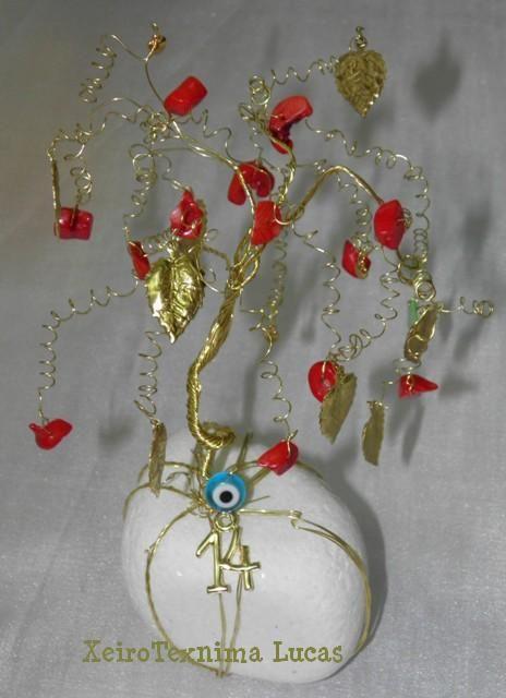 Δεντράκι συρμάτινο με τσιπς κοράλι - γούρι 2014