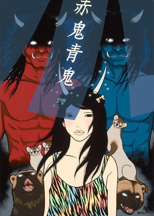 Yumiko Kayukawa 赤鬼青鬼/AKAONI AOONI (Red Oni Blue Oni)