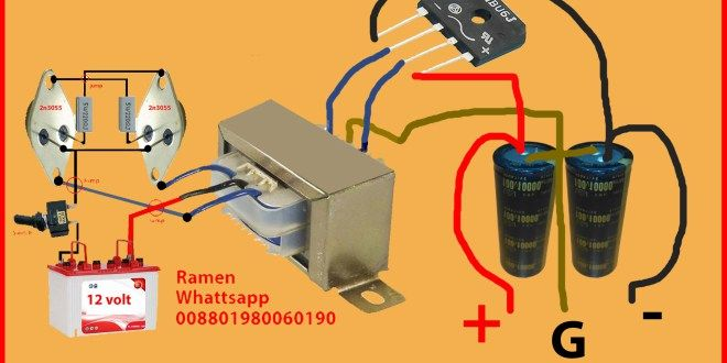 Pin On How To Make Transformer