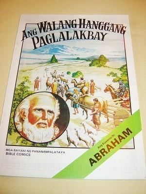 Abraham / TAGALOG Language Children's comicstrip Bible book
