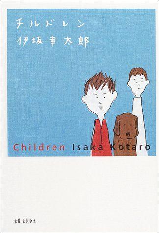読書犬ぐりはこれを読むチルドレン家裁調査官盲導犬そして少年少女たち