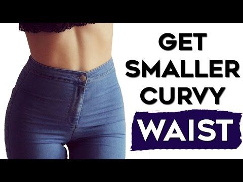 how to get smaller hips without exercise