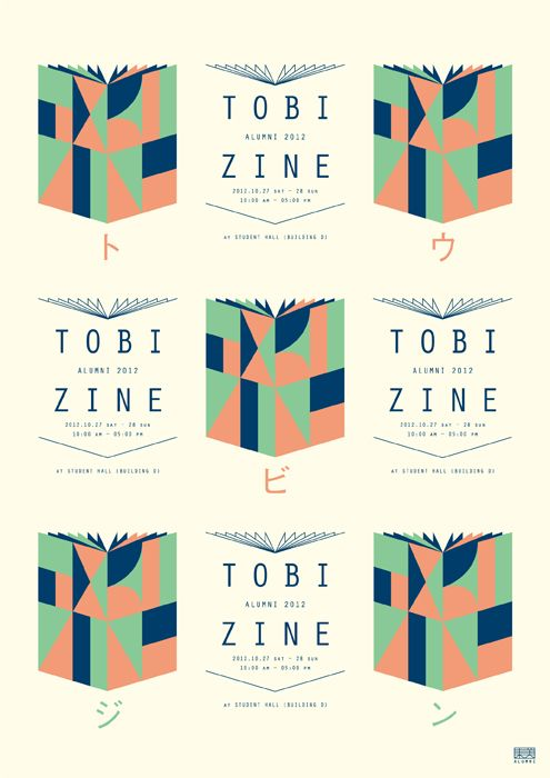 Tobi Zine展 | 2012 | Tokyo Institute of Art & Design