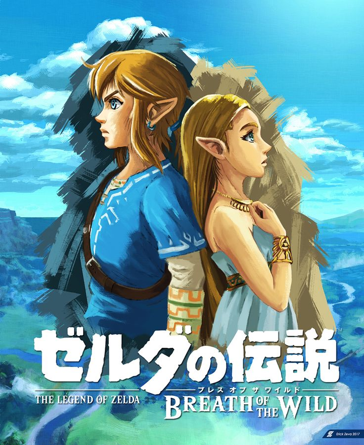 Link and Zelda by E-Zeva