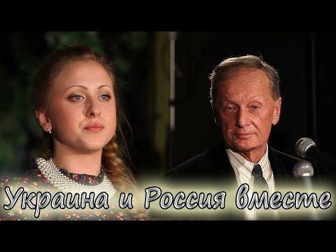 Михаил Задорнов. Россия оценила украинский талант. Даша Швецова