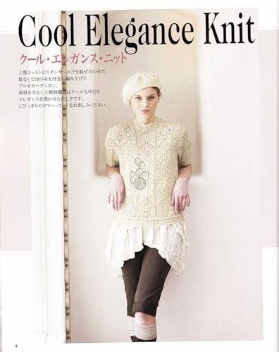 Lets Knit Series NV80190