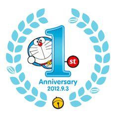 Fujio F Fujiko Museum 1周年マーク 記念ロゴ バナーデザイン ポスターデザイン