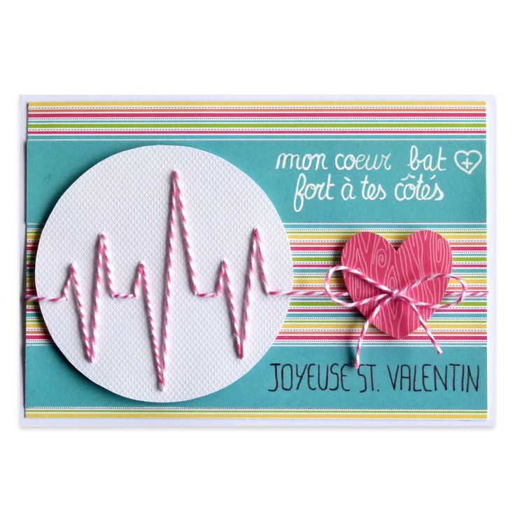Carte Saint Valentin Electrocardiogramme