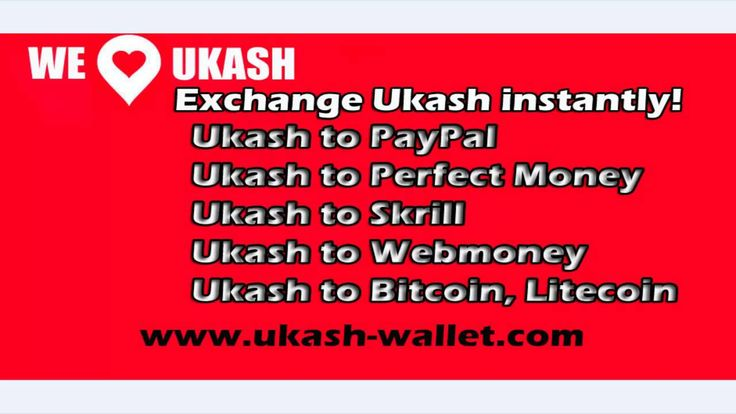 ukash account