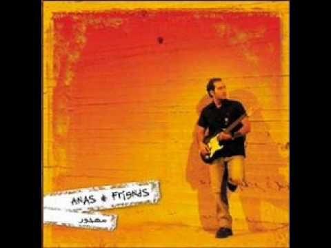 Anas & Friends - 3yonak - عيونك