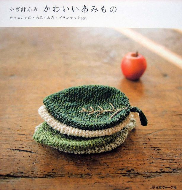 Knitting leaves