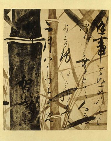 Poem over bamboo || Calligraphy by Honami Koetsu, art by Tawaraya Sotatsu