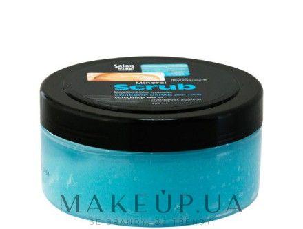 Купить Солевой скраб для тела - Salon Professional SPA collection Scrab на makeup.com.ua — фото N1