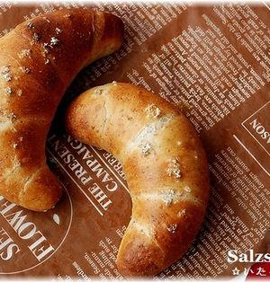 ザルツシュタンゲン(塩パン)。