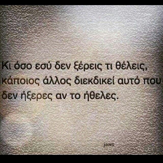 Ισχύει!!!!!