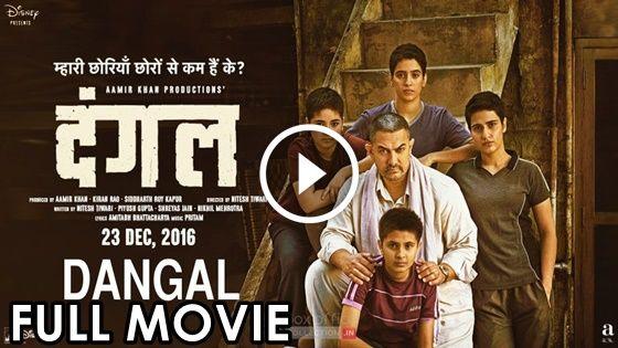 Video watch online Dangal full movie. Film is released on 23rd December 2016. Aamir Khan latest new movie Dangal movie online. Dangal watch online download.