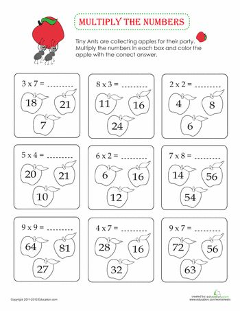 Multiplication Worksheets : multiplication worksheets x11 ...