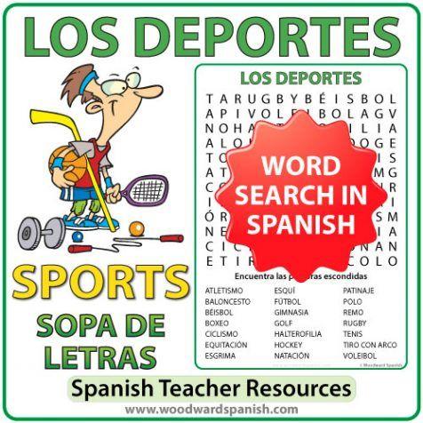 Spanish Sports Word Search – Los Deportes – Sopa de Letras