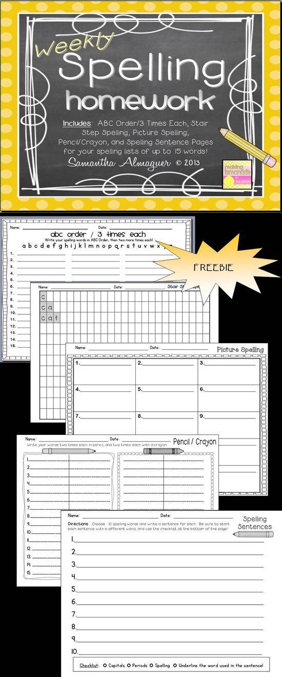Weekly Spelling Homework FREEBIE! Includes ABC Order / 3 Times Each, Stair Step Spelling, Picture Spelling, Pencil/Crayon, and Spelling Sentence Printables. Great for second grade or first graders at the end of the | http://babyclothes.mai.lemoncoin.org