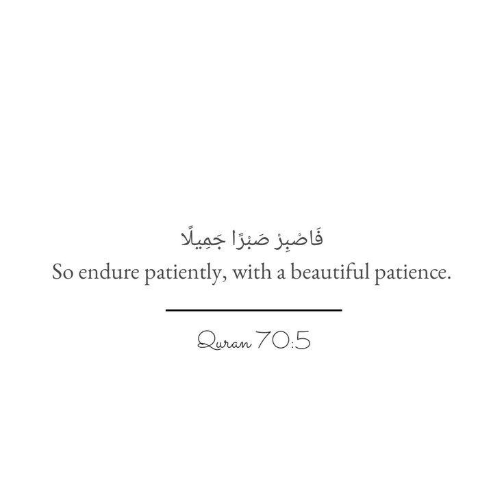 Quran 70:5