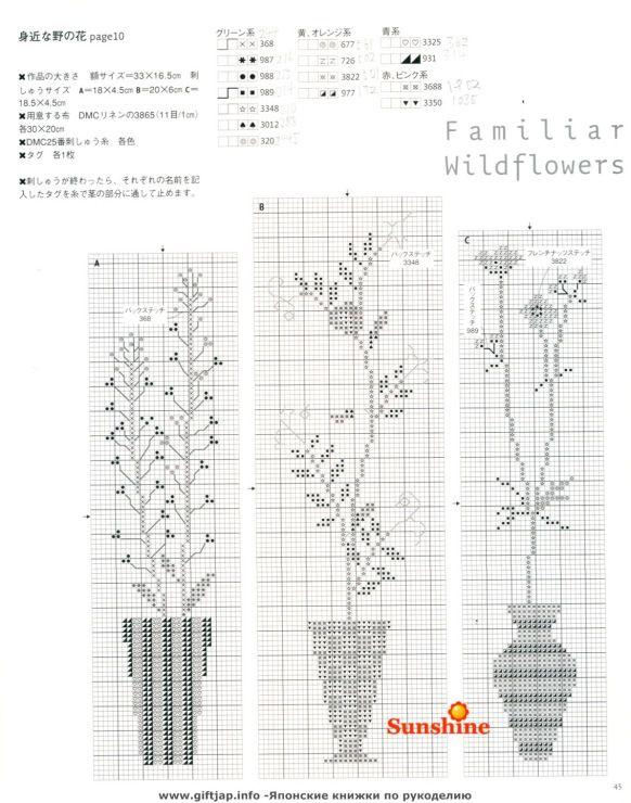 Gallery.ru / Фото #35 - Cross Stitch by Kazuko Aoki - Labadee