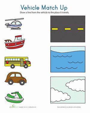 Kindergarten Sorting & Categorizing Worksheets: Transportation Match Up Worksheet