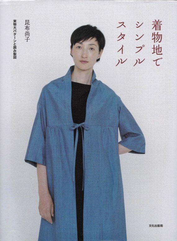 Stile semplice con Kimono tessuto da Hisako Kombu (mestiere giapponese libro, libro di cucito giapponese)
