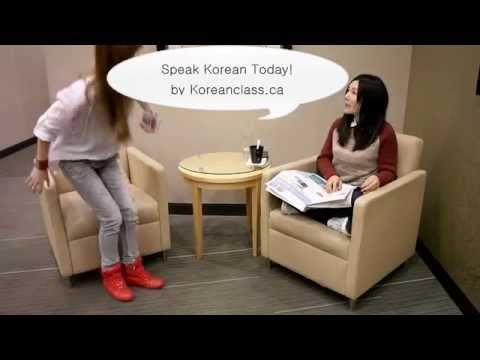 Speak Korean Today! Learn Korean Alphabet, Hangul 7 - 받침 Final Consonants
