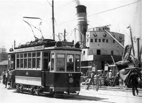 1930 ~ Η Ακτή Μιαούλη.
