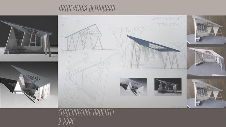 Результат поиска Google для http://iad.sfu-kras.ru/images/portfolio/img_10356_mid.jpg