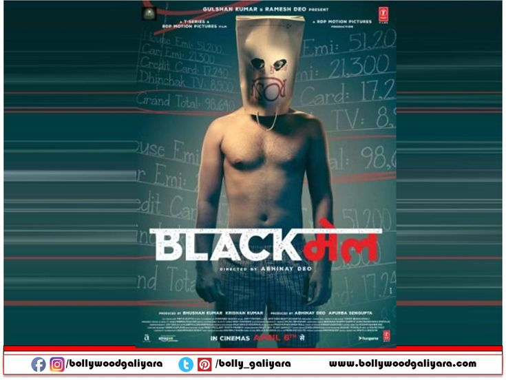 """""""After a hilarious teaser and poster, veteran actor Irrfan Khan unveils yet another quirky poster of upcoming drama """"BLACKमेल"""" and confirms the trailer release date """""""