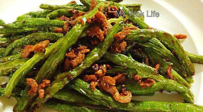 Fried French Bean & Dried Shrimps (虾米四季豆) | My Wok Life