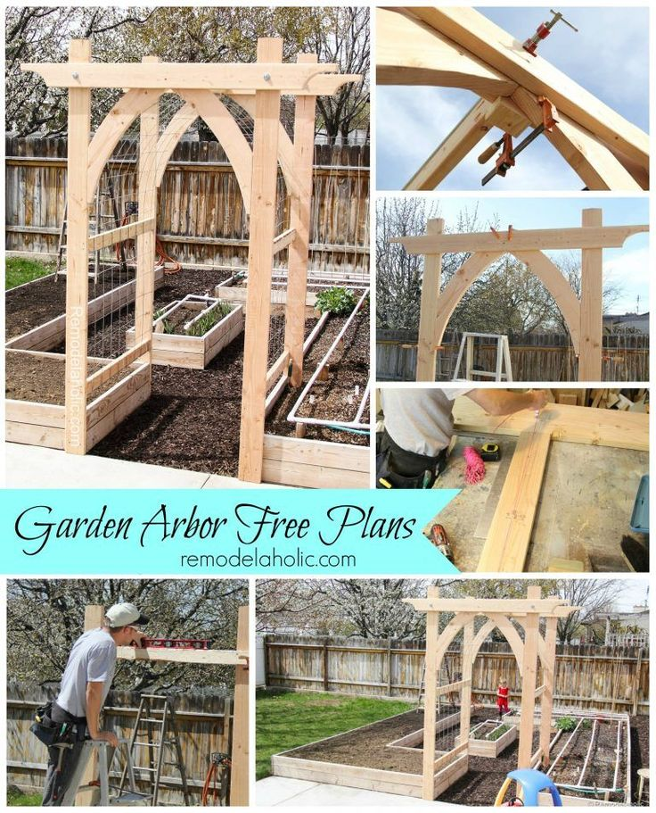 Arbor Over Gate Ideas: 613 Best Landscape Ideas Images On Pinterest