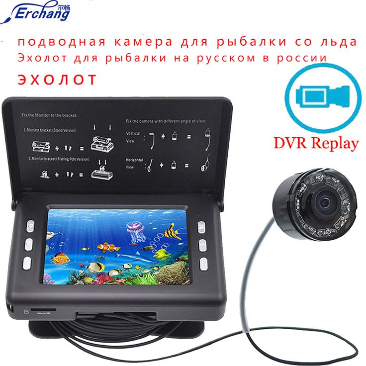 """Erchang Underwater Video camera Fish finder Fishing In English DVR 3.5""""LCD Screen HD Monitor 15M Cable fishing alarm //Price: $186.00 & FREE Shipping //     #hashtag2"""