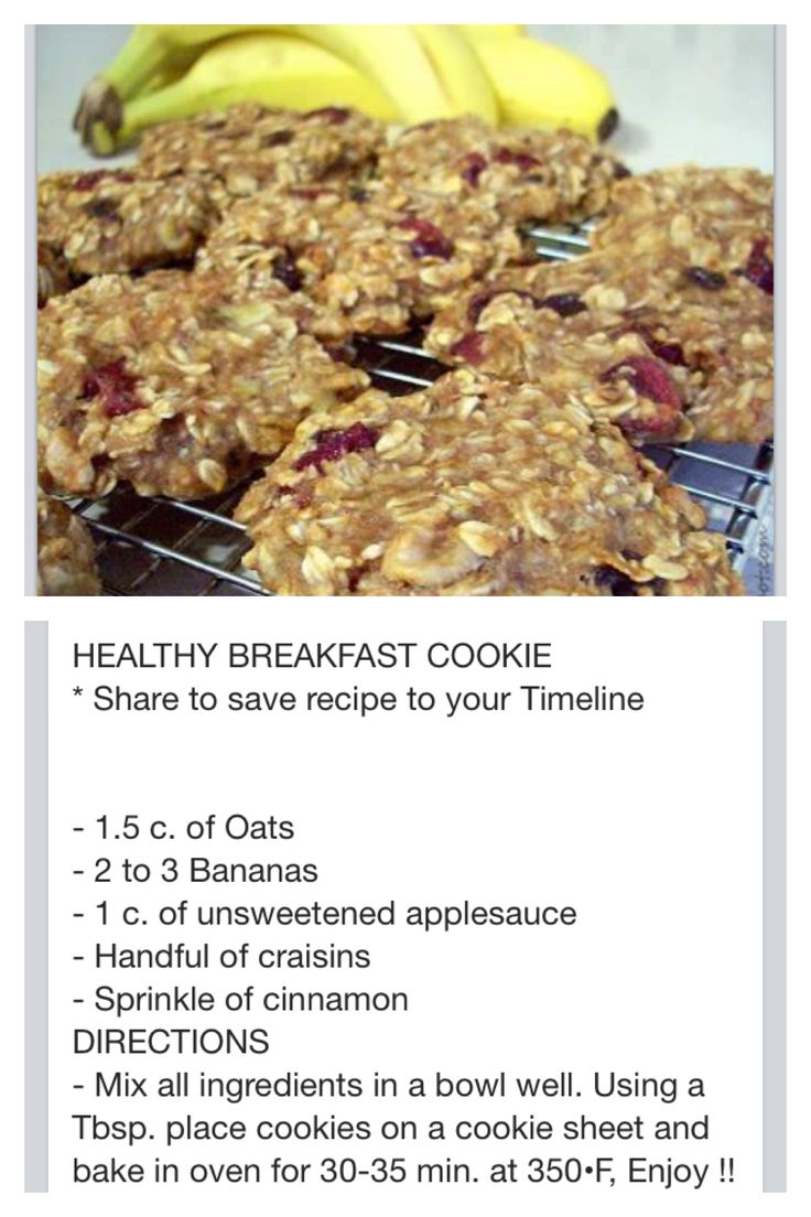 Healthy Breakfast Cookies. I think I will add some protein powder.