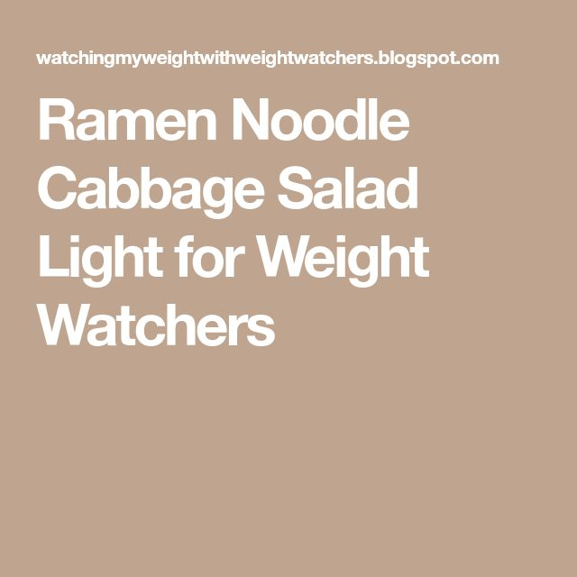 Ramen Noodle Cabbage Salad Light for Weight Watchers