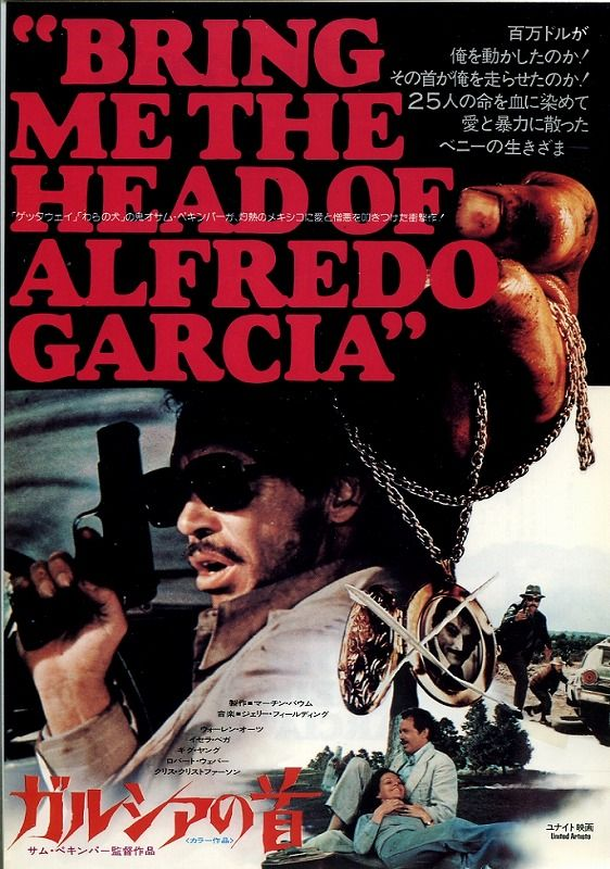 bring me the head of alfredo garcia (1974) - Google-Suche